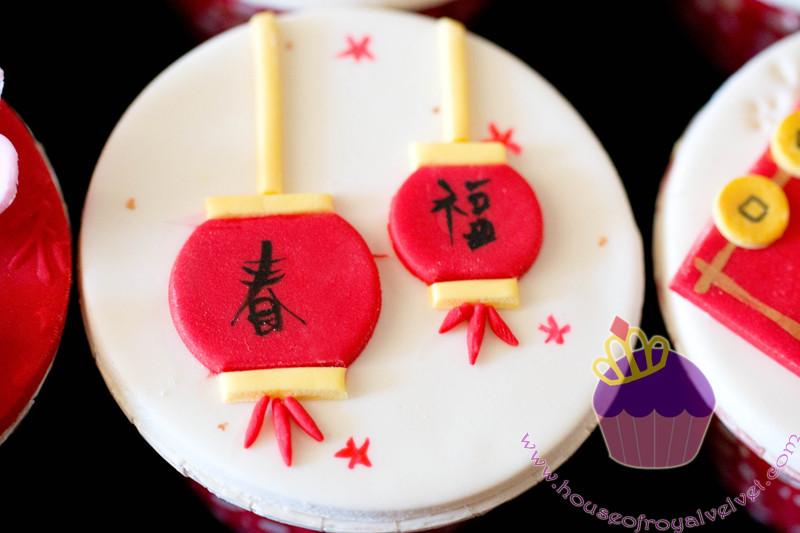 CHINESE LANTERN CUPCAKES