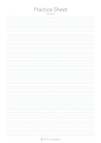 guide sheet 55