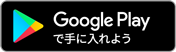 top-button_android._CB410837260_.png