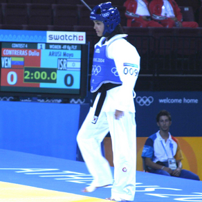 מאיה ערוסי, מקום 9, משחקים אולימפיים אתונה 2004