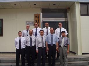 2003-משלחת מאמנים ישראלים בכירים בקוריאה