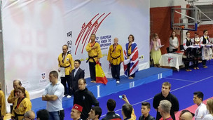 אליפות_אירופה_טכנית_אריה_בייגן.jpg