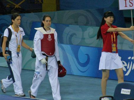 בל אל גטרר, מקום 9, משחקים אולימפיים ביג'ינג 2008
