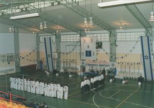 1998-אליצוריה הראשונה בטאקוונדו בבית שמש