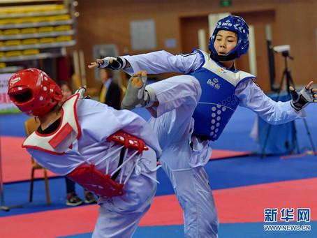 בייג'ין תארח את אליפות הטאקוונדו לנוער בנובמבר הקרוב