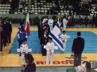 1992-נבחרת ישראל נוער באליפות אירופה לנוער