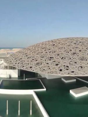 Louvre-Abu-Dhabi.jpg
