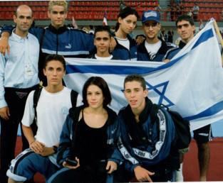 1997-נבחרת ישראל עם המאמן הלאומי