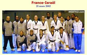 2002-מפגש ישראל צרפת בצרפת