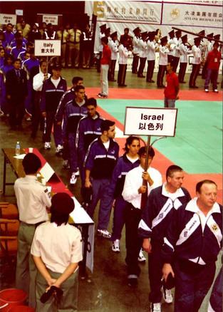 1999-משלחת ישראל באליפות העולם בהונג-קונג