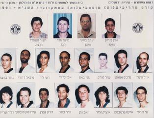 1991-קורס מדריכים מוסמכים בטאקוונדו בירושלים