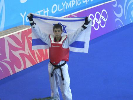 גילי חיימוביץ, מדליית זהב, אולימפיאדת הנוער סינגפור 2010