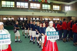 2003-משלחת ישראל לאוניברסיאדה