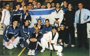 1998-משלחת ישראל באליפות הולנד