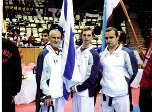 2008 12 15-משלחת ישראל באליפות העולם