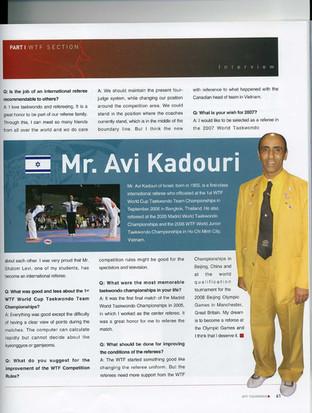 2007-אבי כדורי במגזין ההתאחדות העולמית
