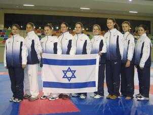2005-נבחרת ישראל בטאקוונדו באליפות בילבאו