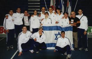 1998-אליפות אירופה המשלחת הישראלית בהולנד