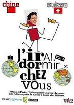 chine suisse.jpg