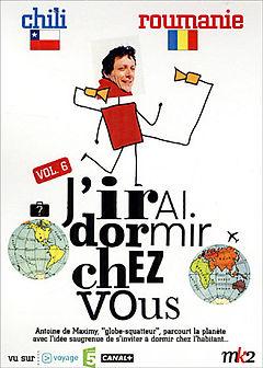 Volume-6-Chili-Roumanie.jpg