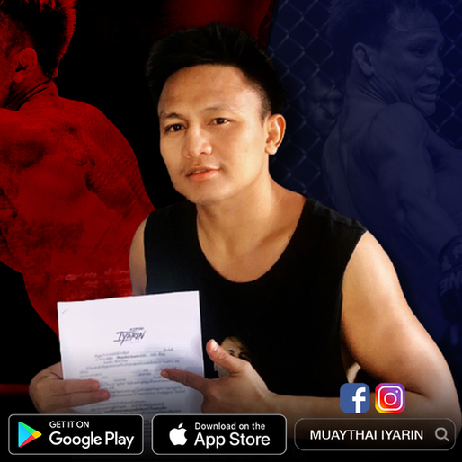 Muaythai Iyarin Gym of Seattle announces the First presenter of the applicaTion Muaythai Iyarin