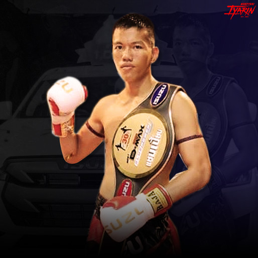 KONGKLAI ANNY MUAYTHAI SPORT AUTHORITY OF THAILAND FIGHTER OF THE YEAR 2020