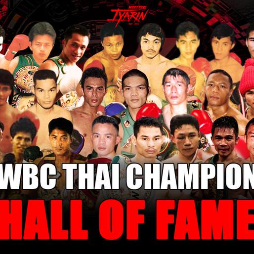 WBC Thai Champion Hall of Fame