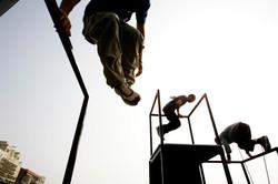 Making Moves: Urban Playground