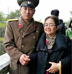ทัวร์เกาหลีเหนือ ใครทำได้ !
