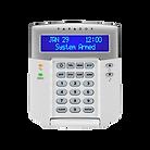 Paradox Alarm System, Security Alarm System, Intrusion alarm sysem cebu, alarm cebu
