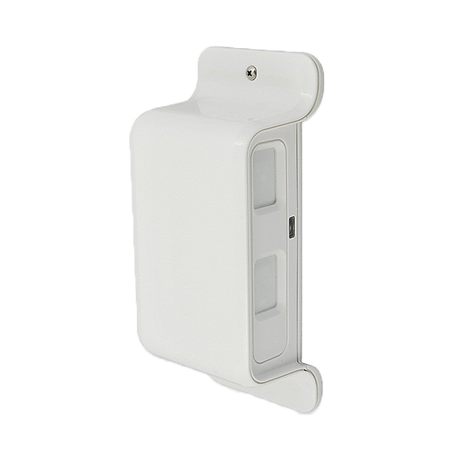 Wireless Dual Side Motion Detector