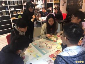 【循環經濟】亞太青年永續發展訓練計畫