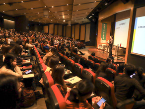 「企業永續 X 員工參與」論壇 HR 已成為企業永續發展不可缺席的要角