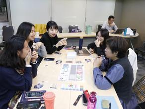 【六堂課】溝通x桌遊 建立永續跨部門溝通力