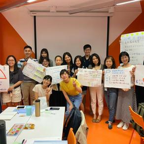 【教學力】BOPPPS 教學結構/【永續力】環境議題&循環經濟