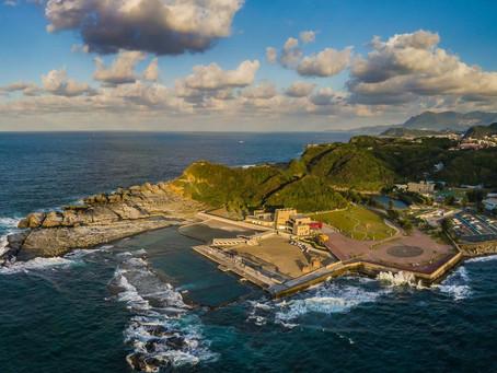 【ISO認證】和平島公園永續旅遊