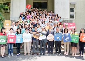 永續工作坊助NPO跨域合作 展現影響力2.0