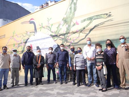 Projeto Arte Pública revitaliza muro de templo budista de Suzano