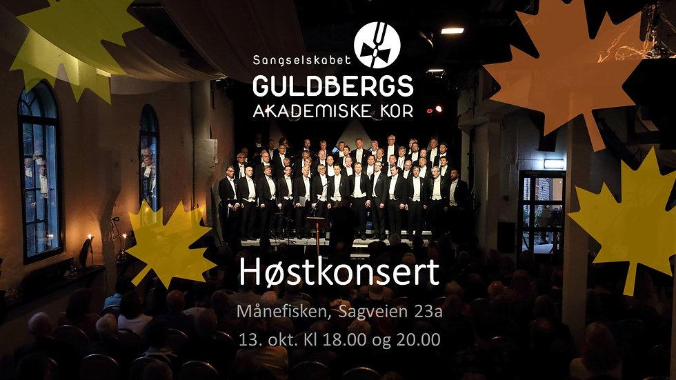 Høstkonsert2021.JPG