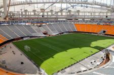 Estadio unico de la ciudad de La Plata