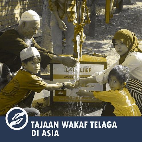 Care For Clean Water - Wakaf Telaga