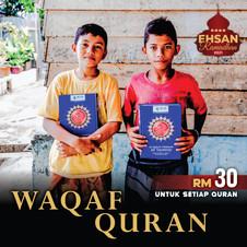Waqaf Quran (10 Ramadhan Terakhir)-01.jp