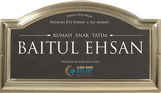 Baitul-Ehsan-2_edited.jpg