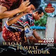 Projek Wakaf Global