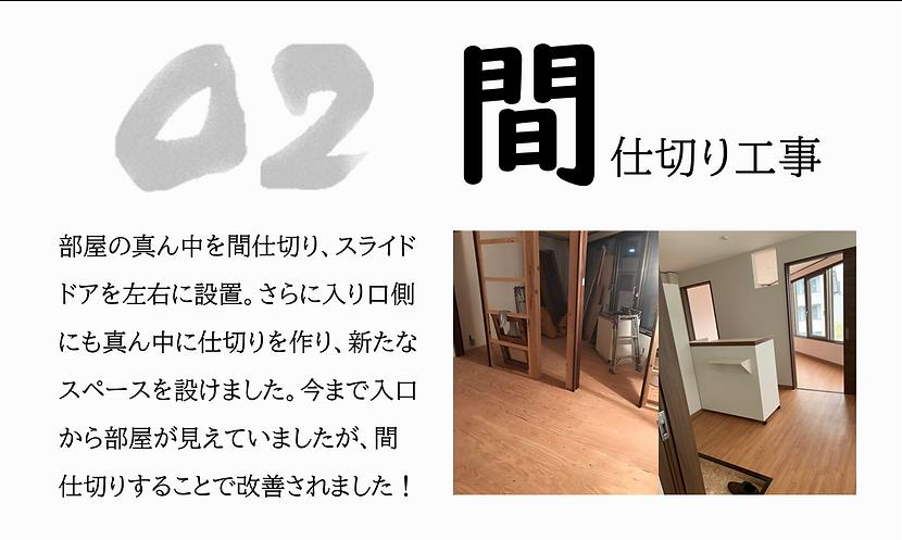内装2.png