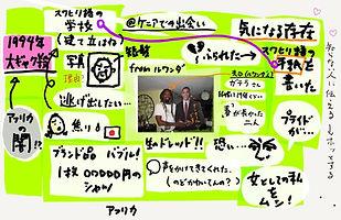 ボーダレス・カフェ1-1.jpg