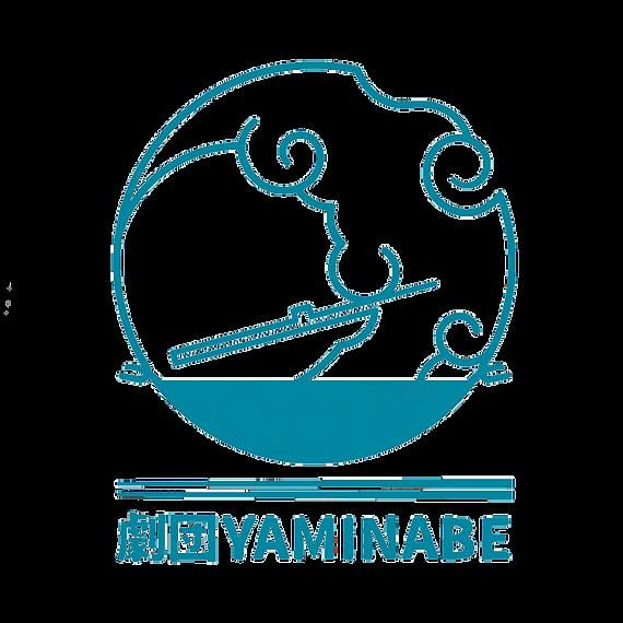 劇団yaminbe