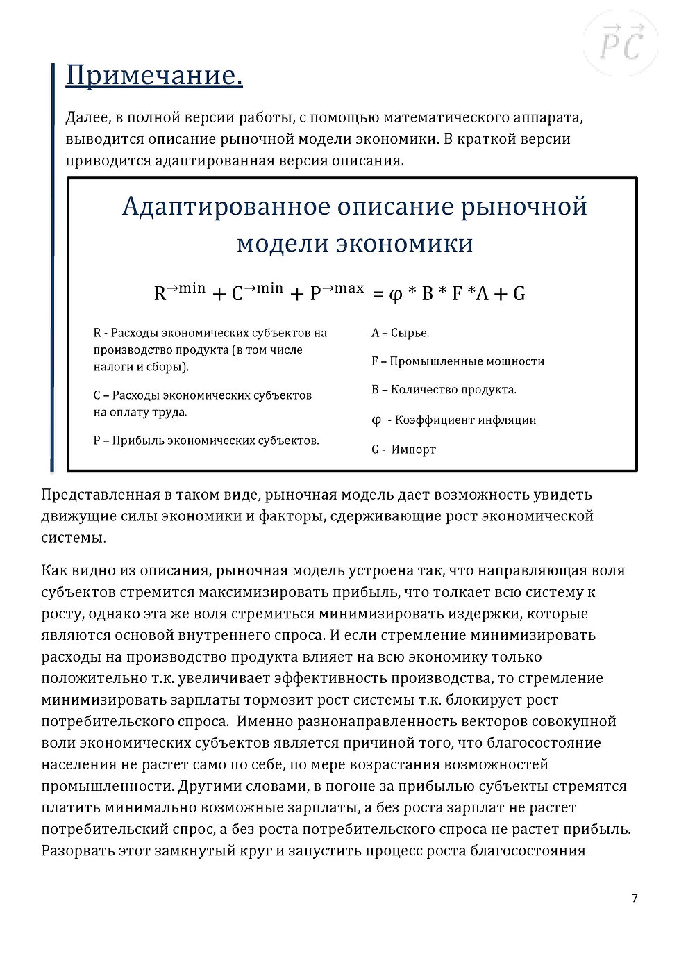 Page_00007.jpg