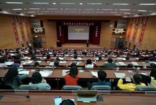2018台中教研營
