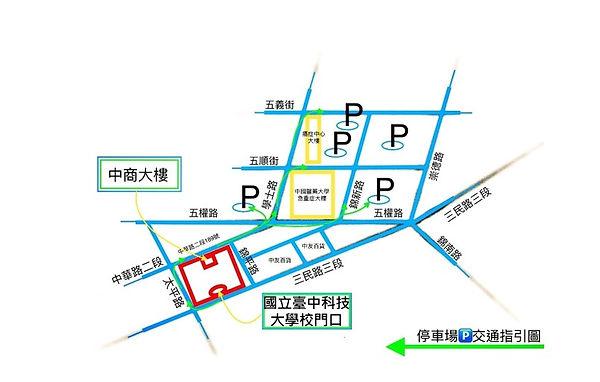 2019tc-parking-v.jpg